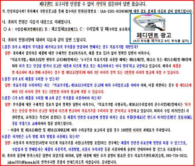 ec8bb4e05076c410c41cc719077e1aef_1610983305_3372.JPG