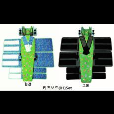 키즈보드01 set (키즈보드 + 머리 헤드장치)