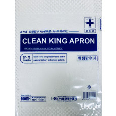 CLEAN KING APRON(1번 접음)